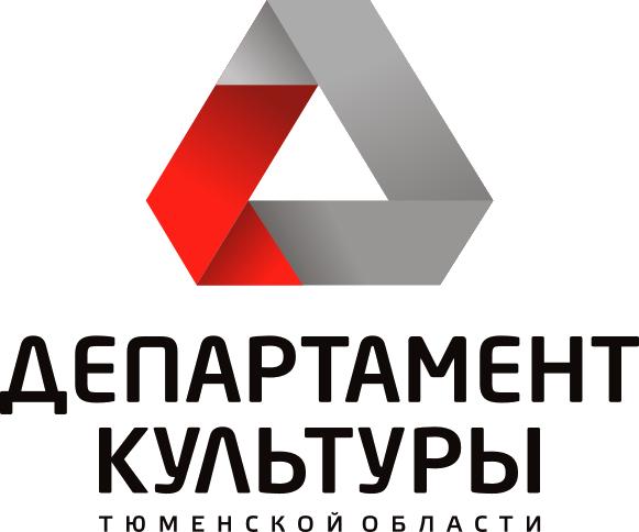 Комитет по культуре Тюменской области
